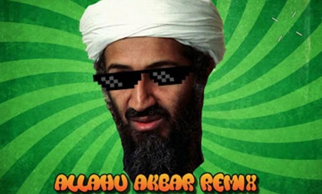 allahu-akbar-Dj Inappropriate
